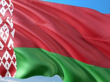 Drapeau, Biélorussie, Dessins & Modèles, propriété intellectuelle, Adhésion