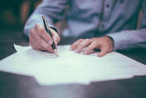 INPI, procedure, intellectual property, trademarks